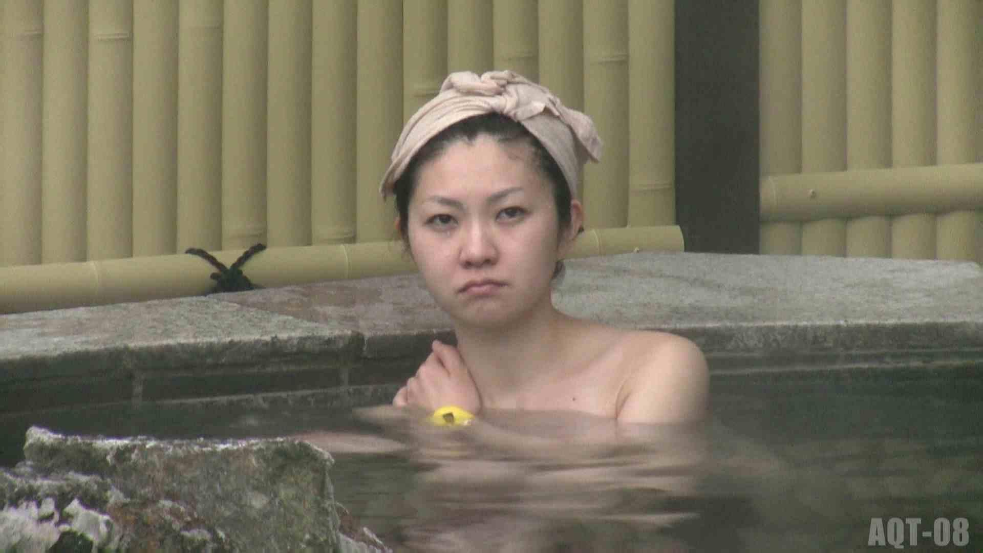 Aquaな露天風呂Vol.772 露天 エロ無料画像 50連発 14