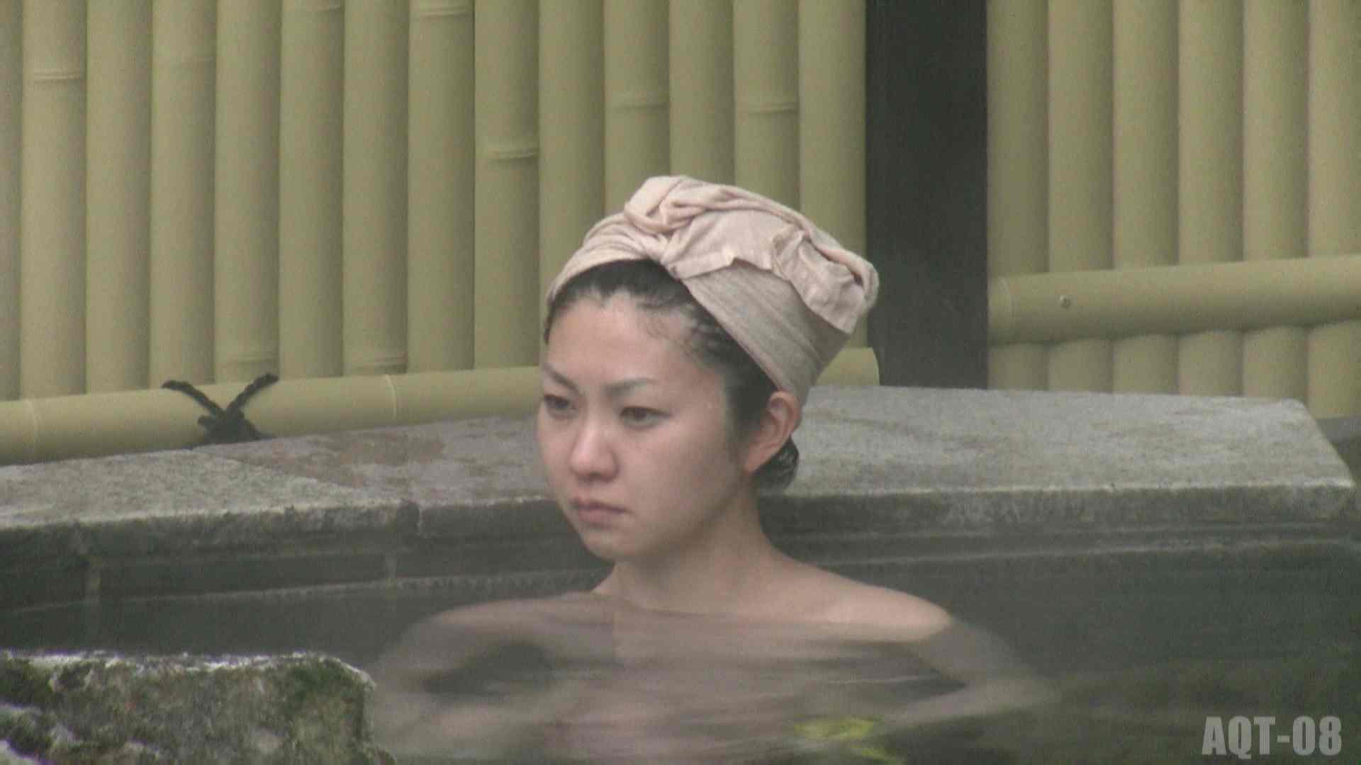Aquaな露天風呂Vol.772 露天 エロ無料画像 50連発 19