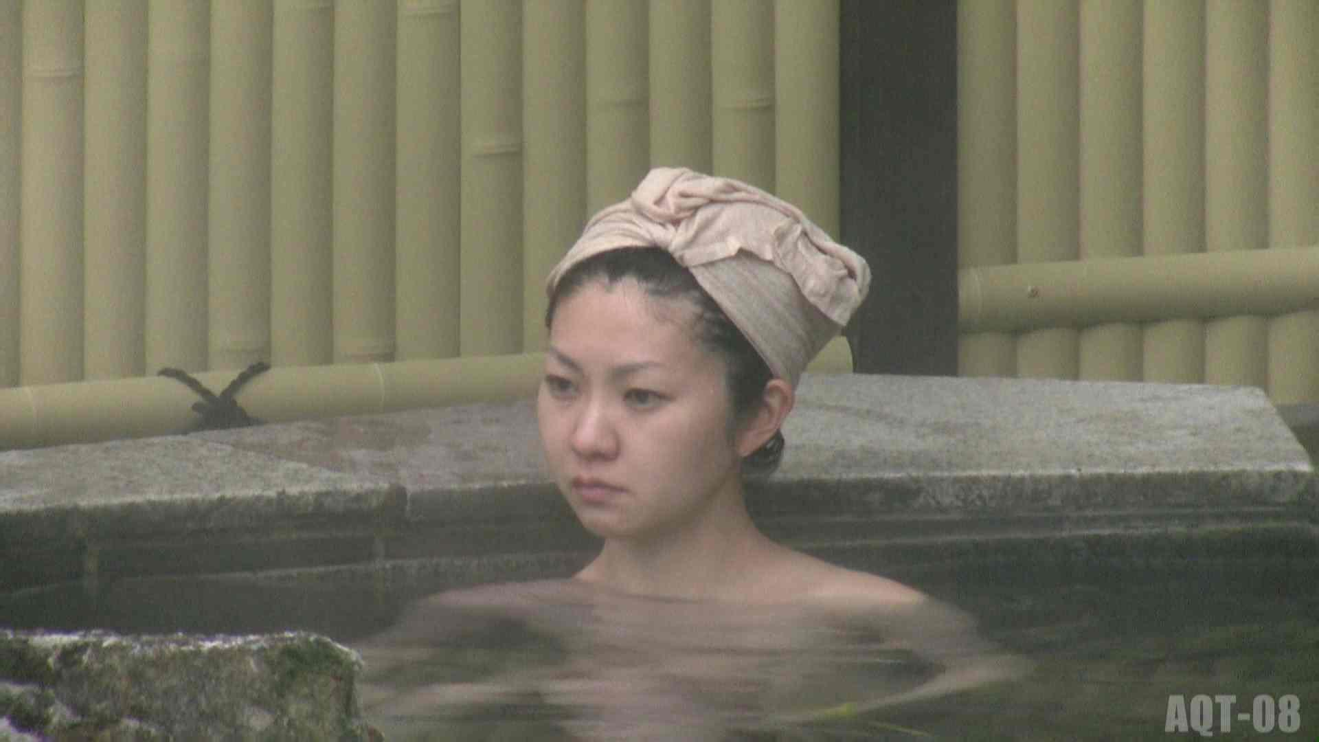 Aquaな露天風呂Vol.772 0  50連発 20