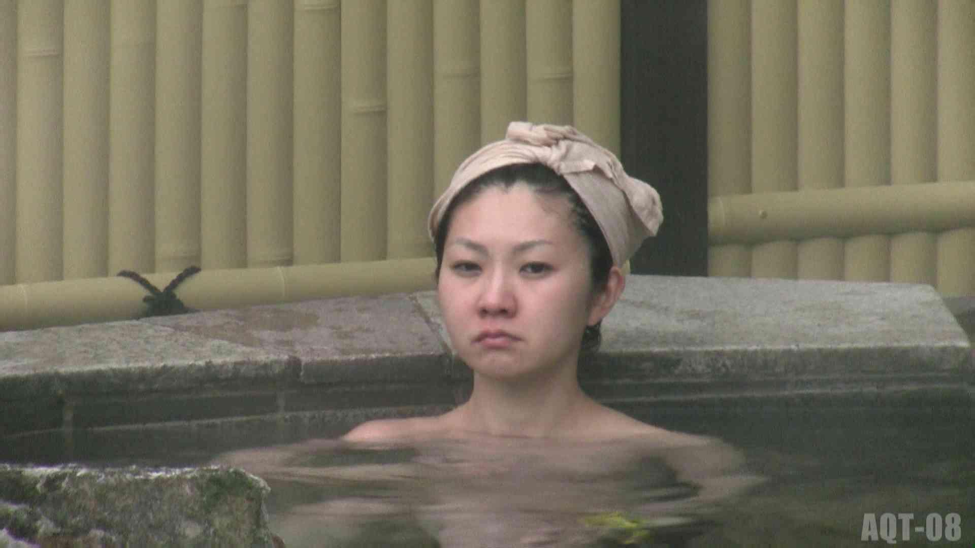 Aquaな露天風呂Vol.772 盗撮大放出 エロ無料画像 50連発 23