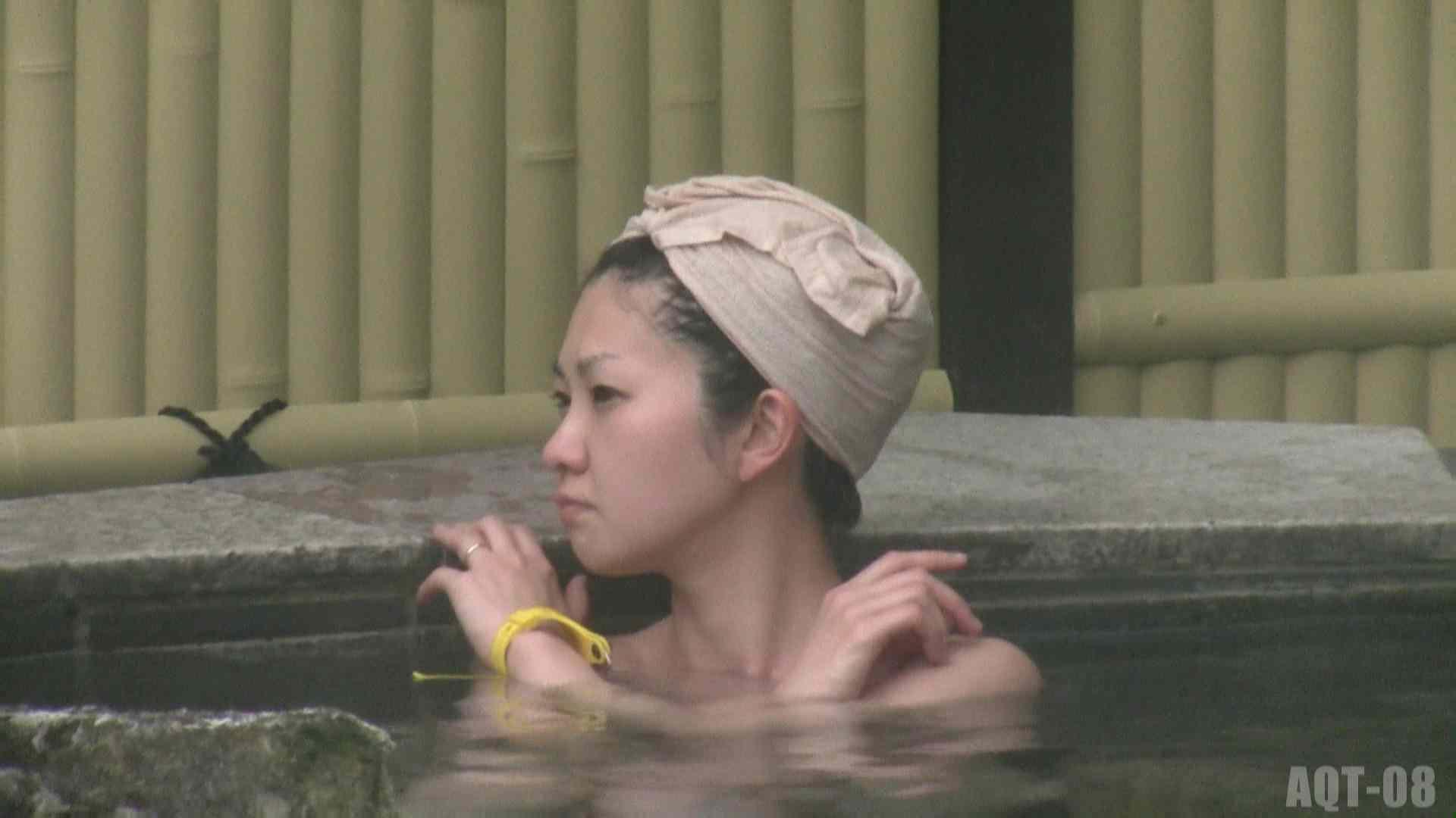 Aquaな露天風呂Vol.772 0  50連発 25