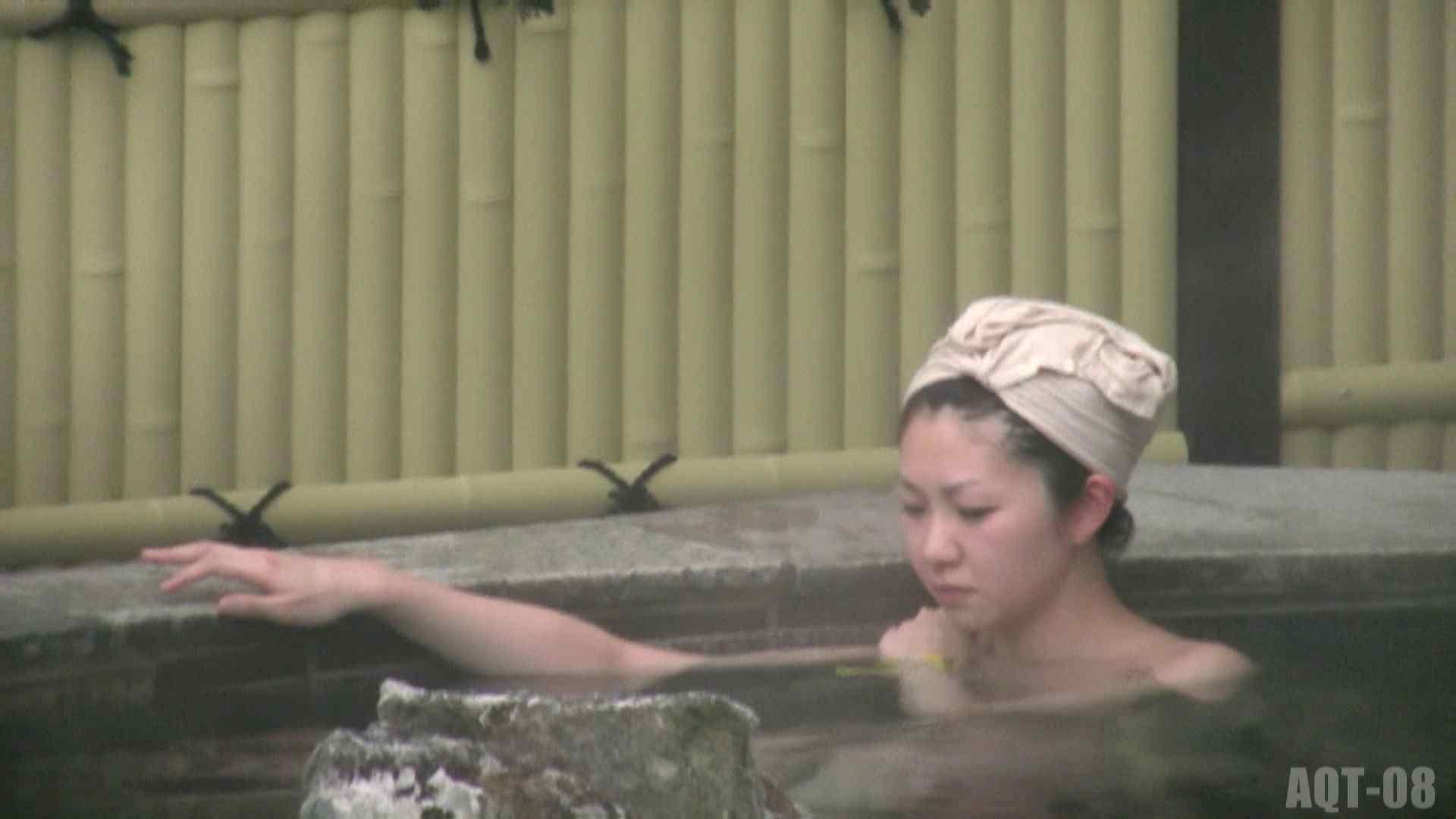 Aquaな露天風呂Vol.772 0   0  50連発 31