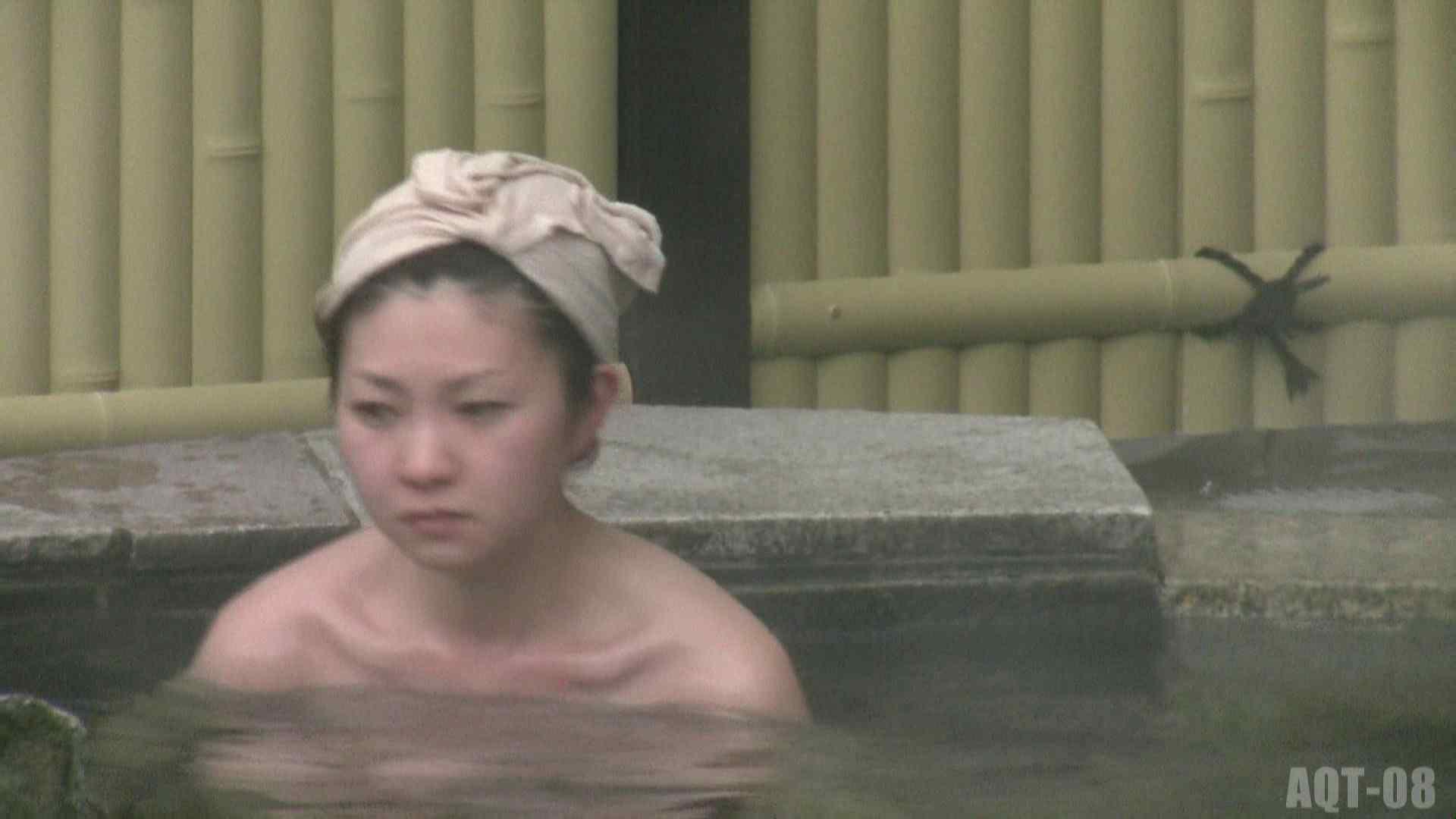 Aquaな露天風呂Vol.772 いやらしいOL のぞき動画キャプチャ 50連発 32