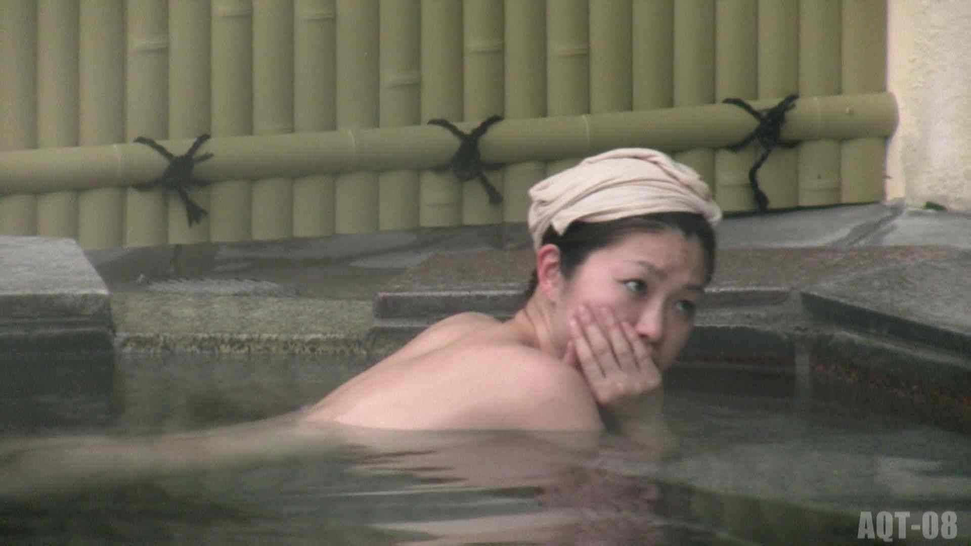 Aquaな露天風呂Vol.772 いやらしいOL のぞき動画キャプチャ 50連発 37