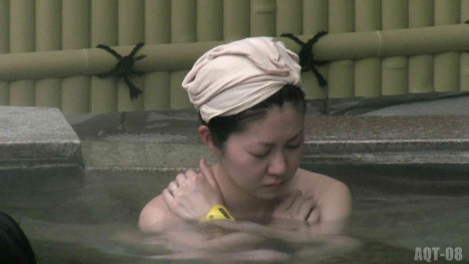 Aquaな露天風呂Vol.772 盗撮大放出 エロ無料画像 50連発 43