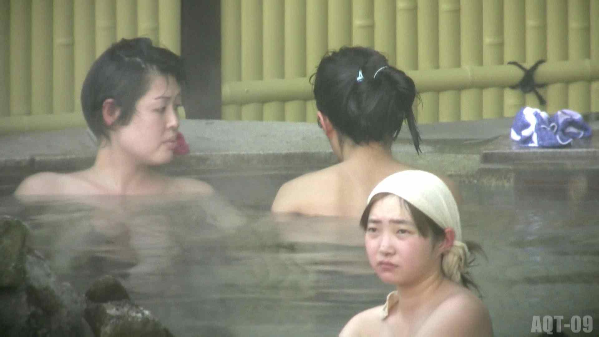 Aquaな露天風呂Vol.781 0  48連発 5