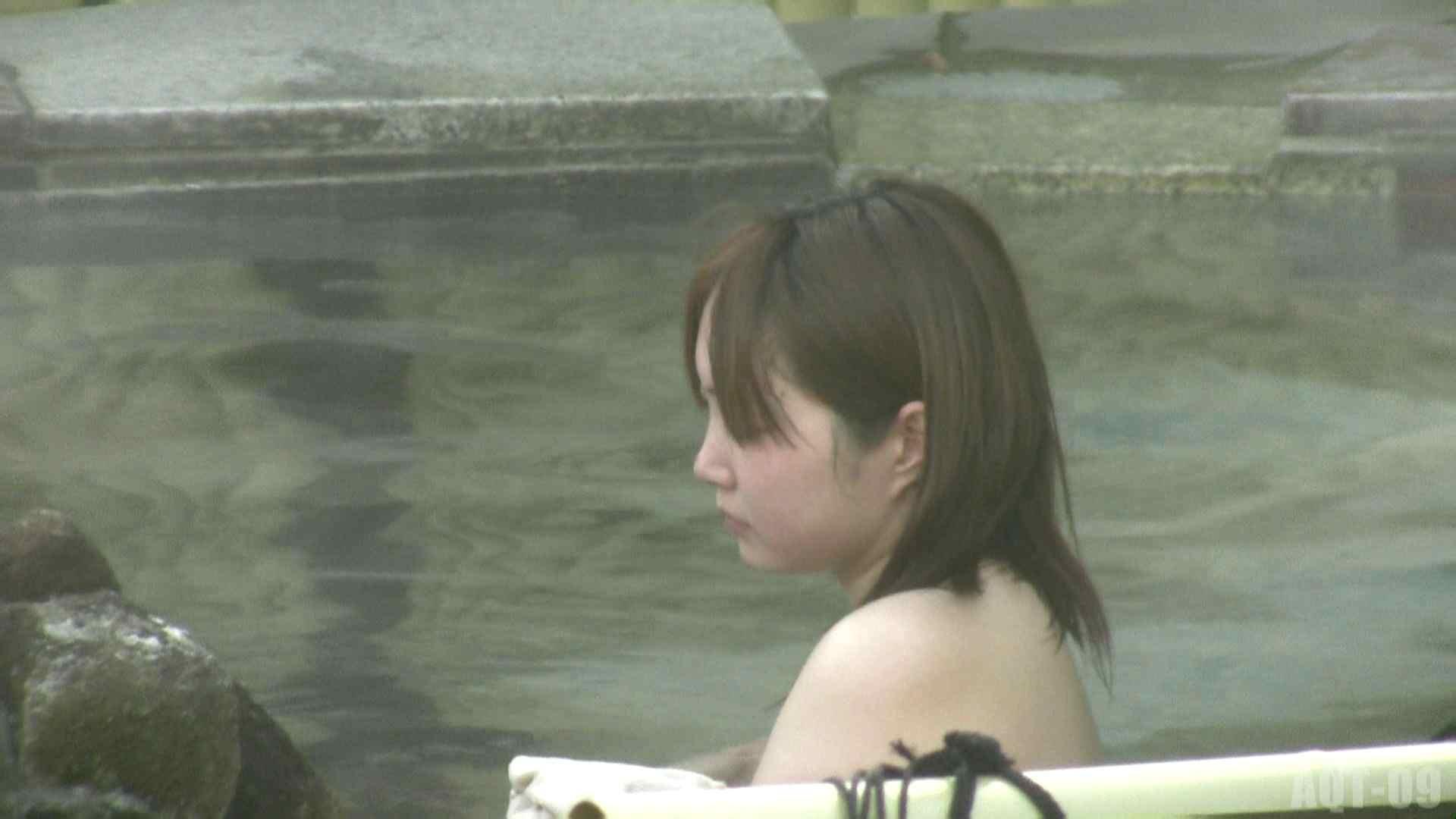 Aquaな露天風呂Vol.781 0 | 0  48連発 16