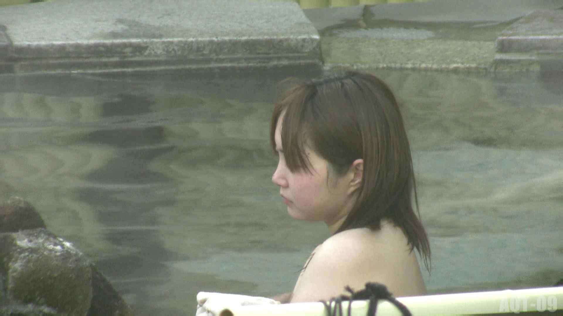 Aquaな露天風呂Vol.781 いやらしいOL オメコ無修正動画無料 48連発 17