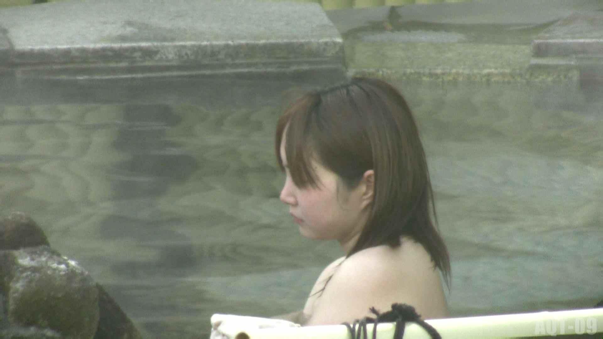 Aquaな露天風呂Vol.781 盗撮大放出 戯れ無修正画像 48連発 18