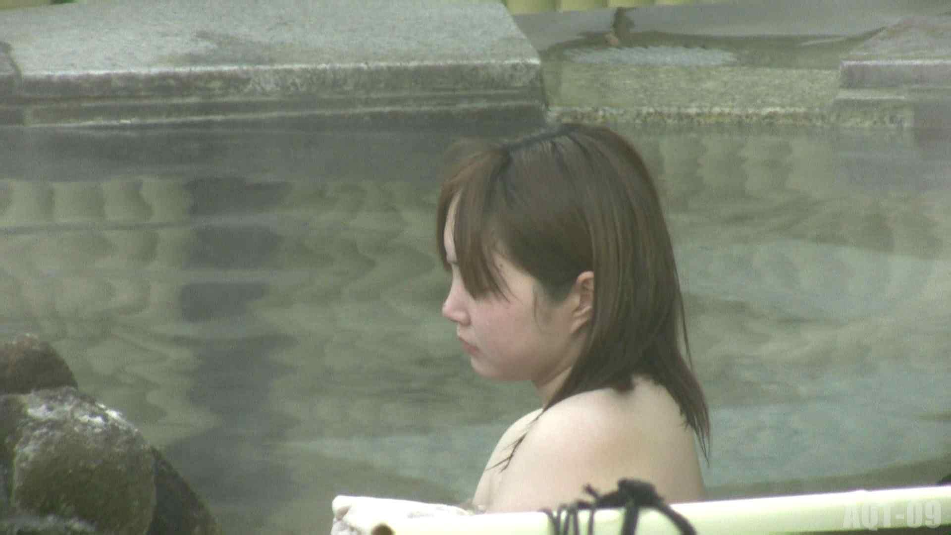 Aquaな露天風呂Vol.781 0  48連発 20