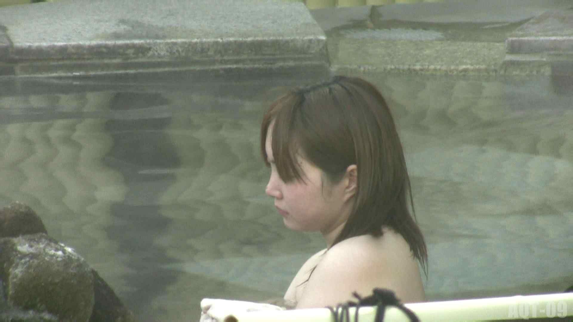 Aquaな露天風呂Vol.781 0 | 0  48連発 21