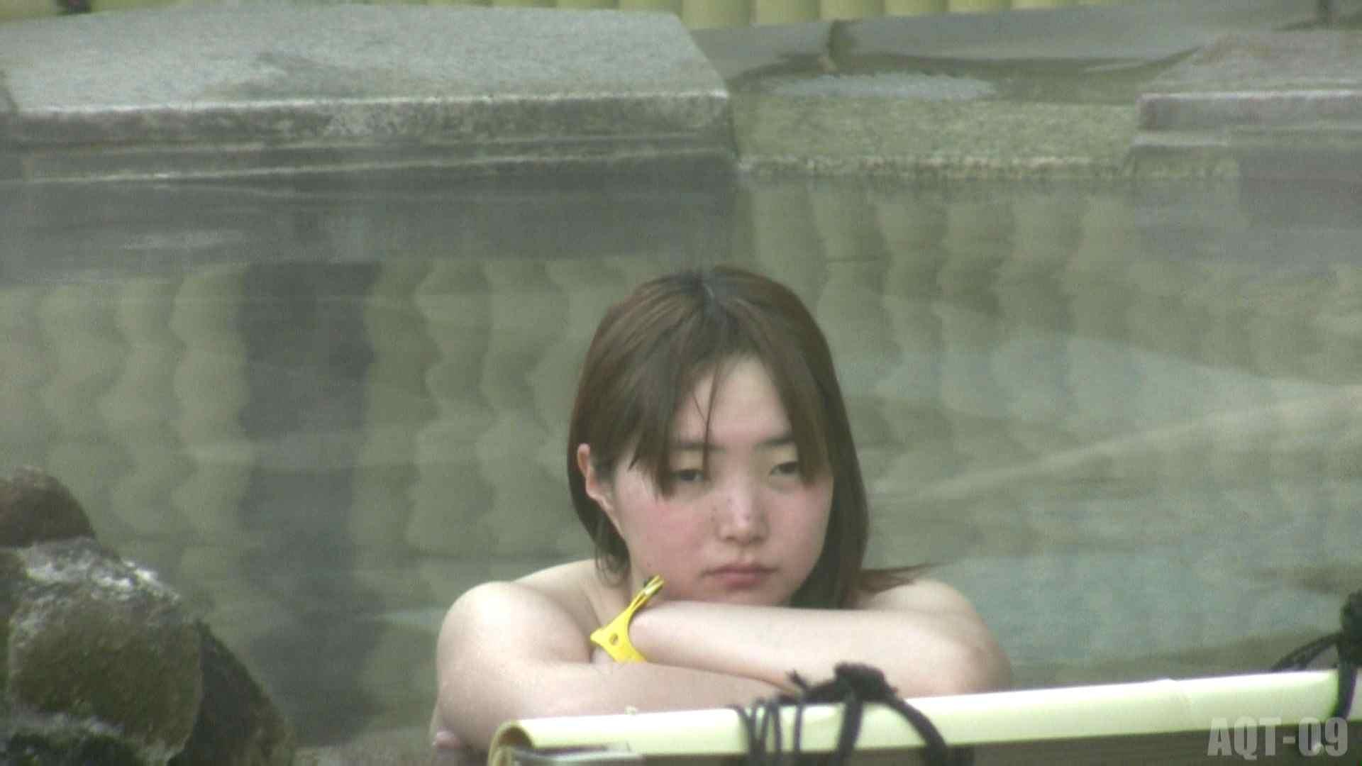 Aquaな露天風呂Vol.781 盗撮大放出 戯れ無修正画像 48連発 33