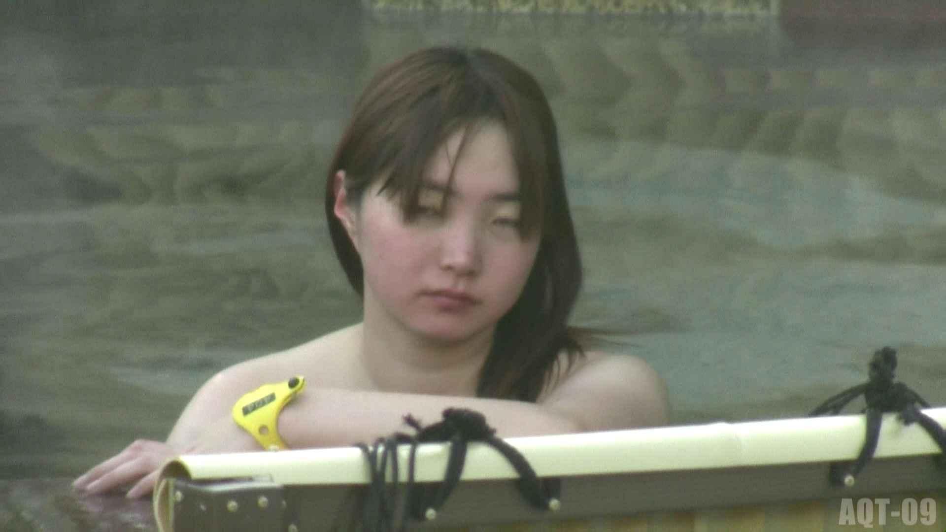 Aquaな露天風呂Vol.781 露天 エロ画像 48連発 39