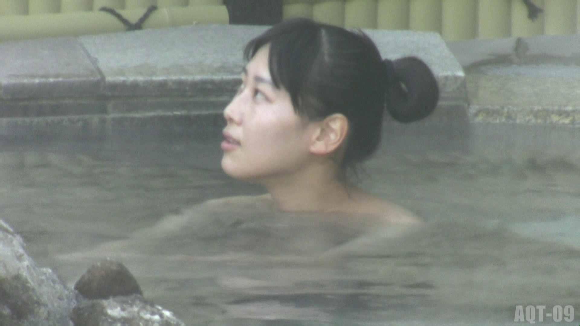 Aquaな露天風呂Vol.785 0 | 0  51連発 1