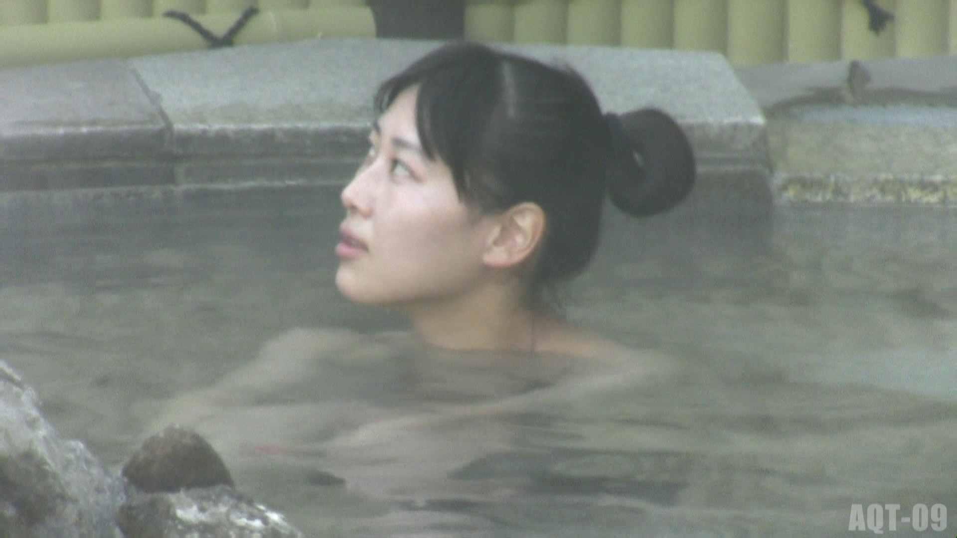 Aquaな露天風呂Vol.785 いやらしいOL 女性器鑑賞 51連発 2