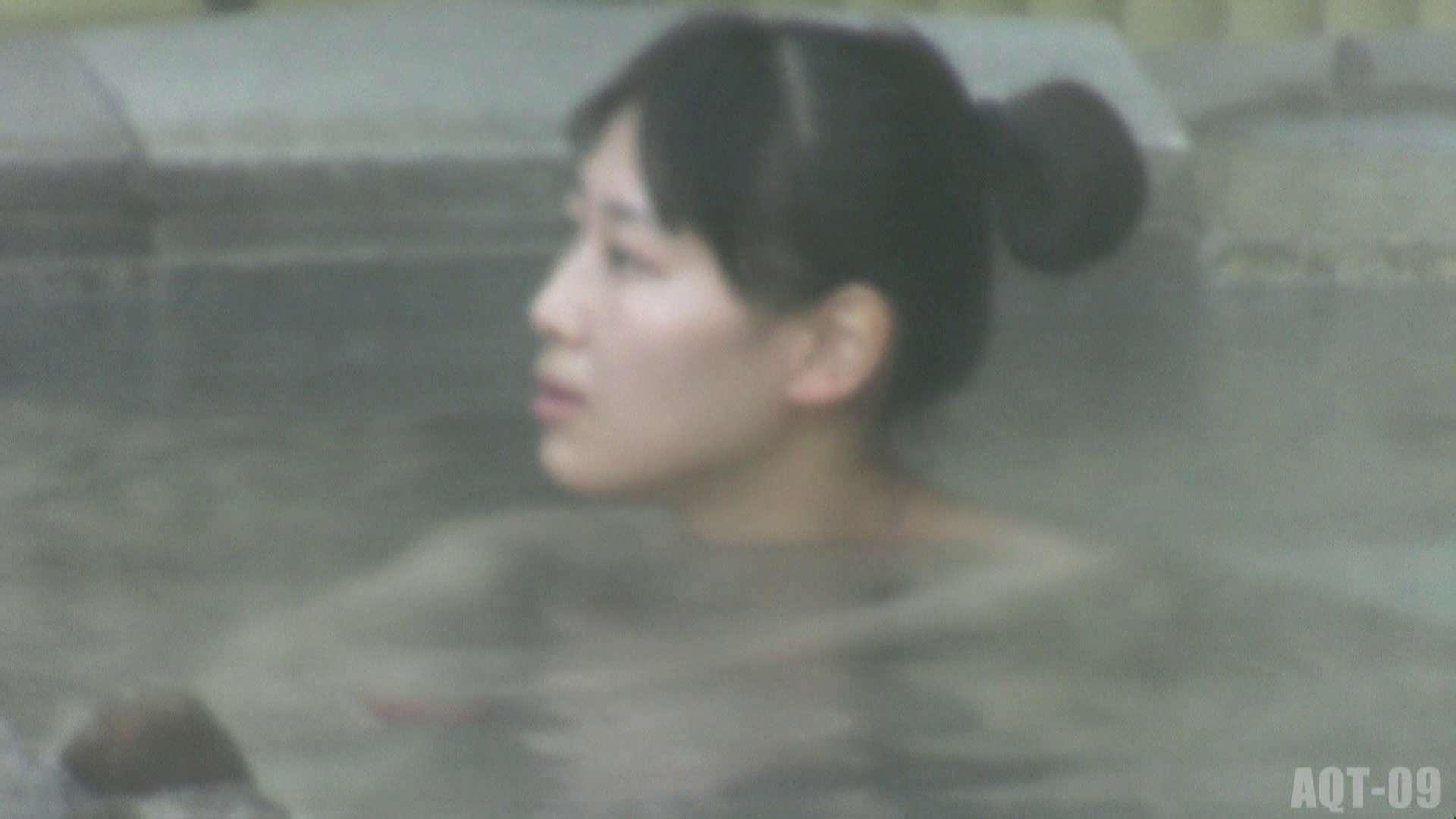 Aquaな露天風呂Vol.785 露天 濡れ場動画紹介 51連発 4