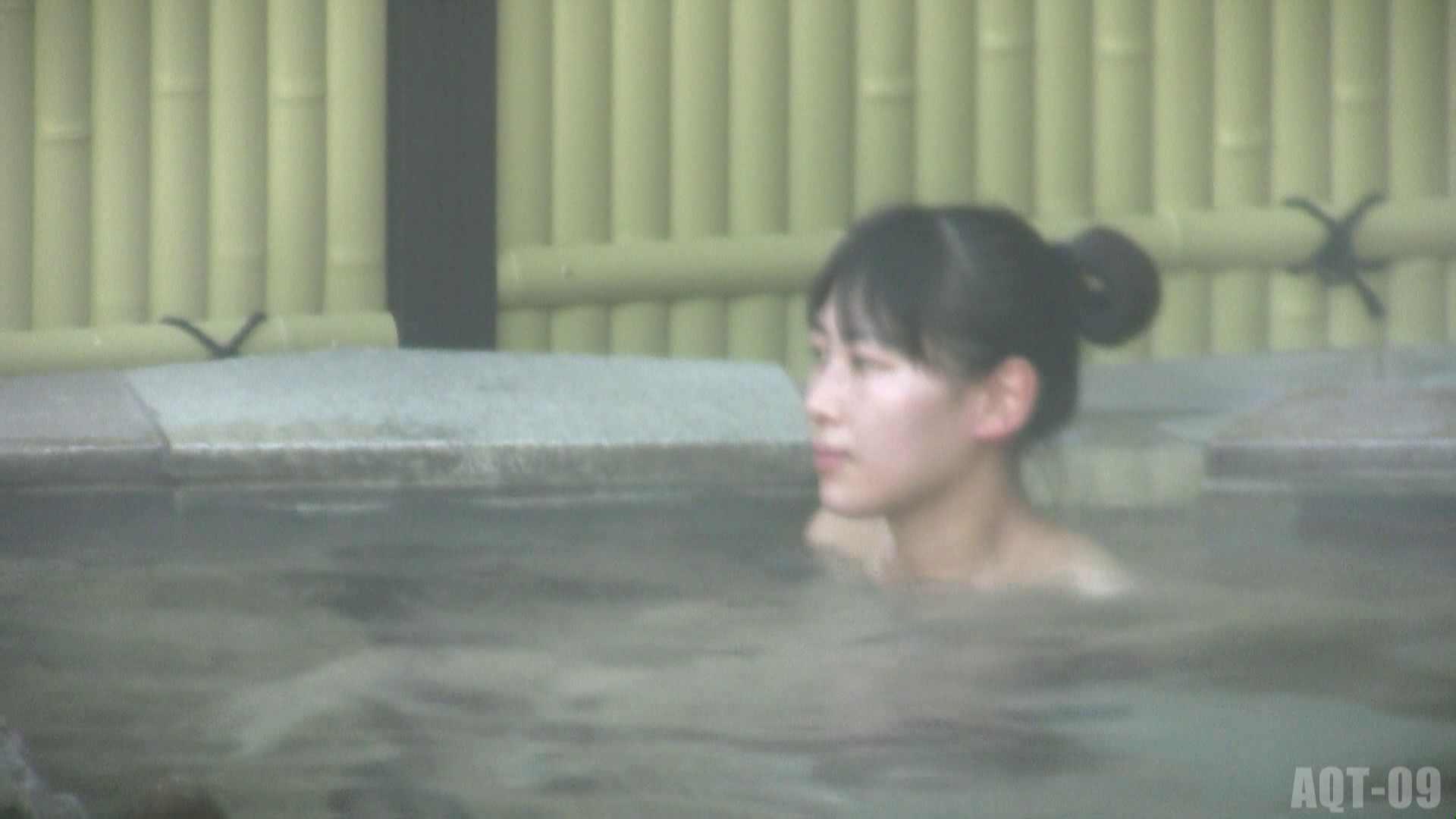 Aquaな露天風呂Vol.785 いやらしいOL 女性器鑑賞 51連発 7