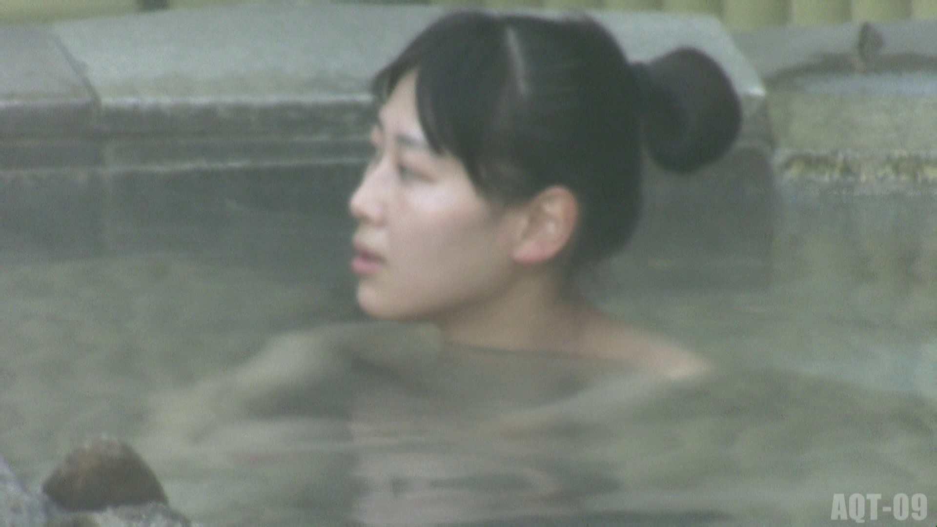 Aquaな露天風呂Vol.785 いやらしいOL 女性器鑑賞 51連発 12