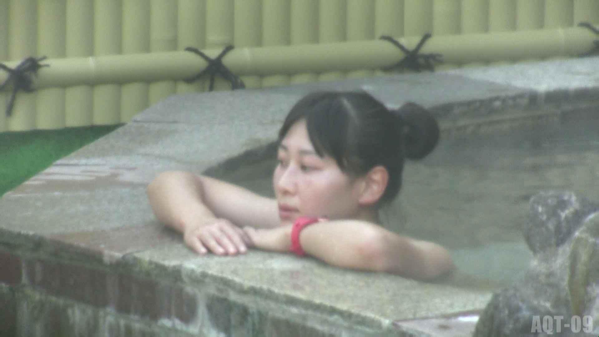 Aquaな露天風呂Vol.785 いやらしいOL 女性器鑑賞 51連発 22