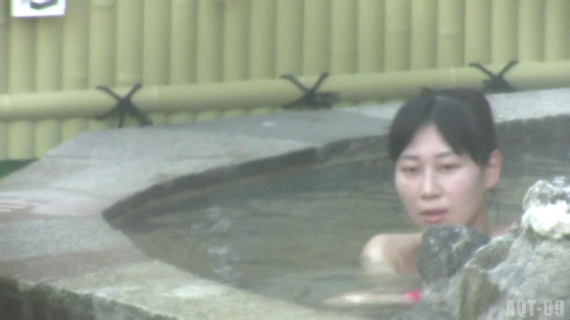 Aquaな露天風呂Vol.785 0 | 0  51連発 26