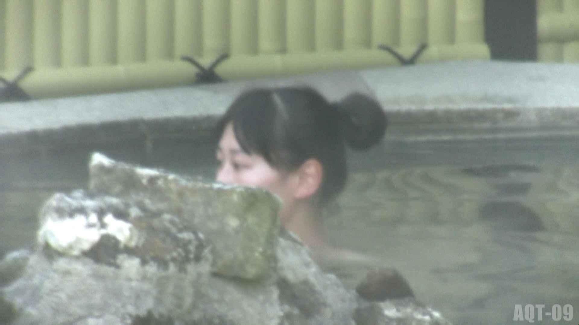 Aquaな露天風呂Vol.785 いやらしいOL 女性器鑑賞 51連発 37