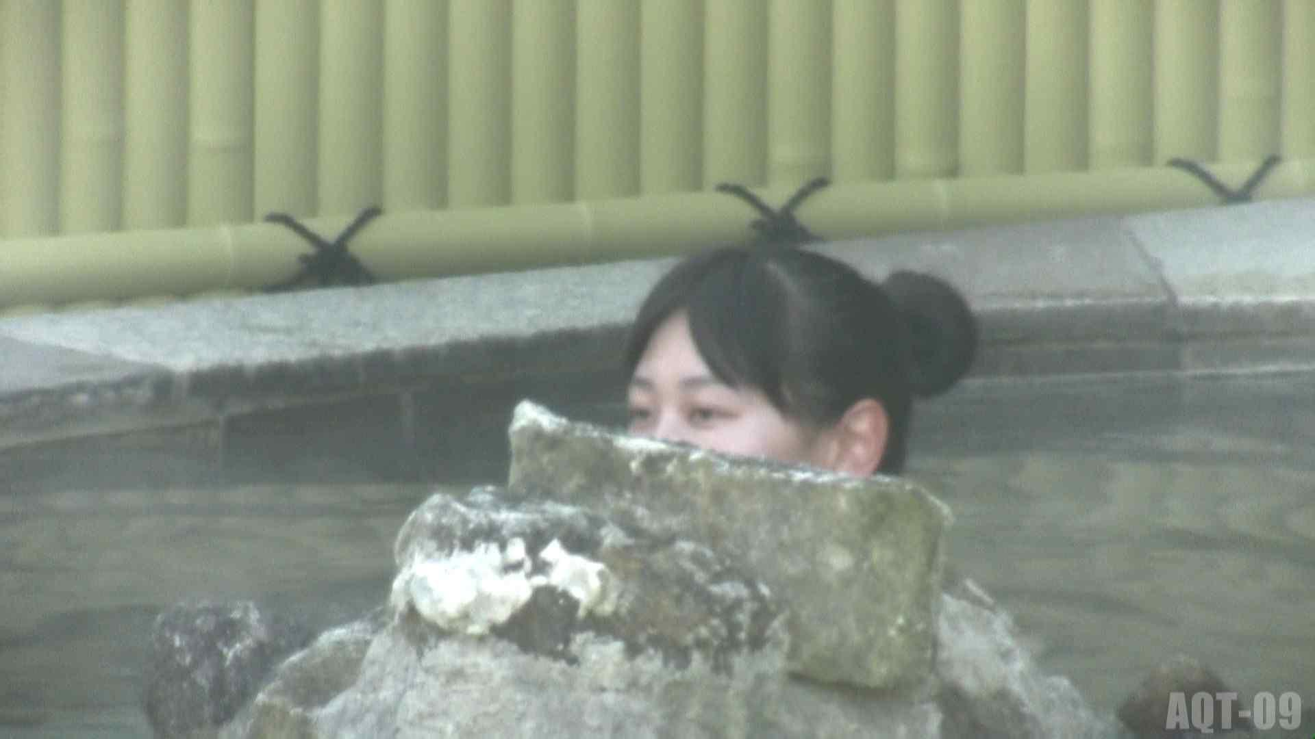 Aquaな露天風呂Vol.785 露天 濡れ場動画紹介 51連発 39