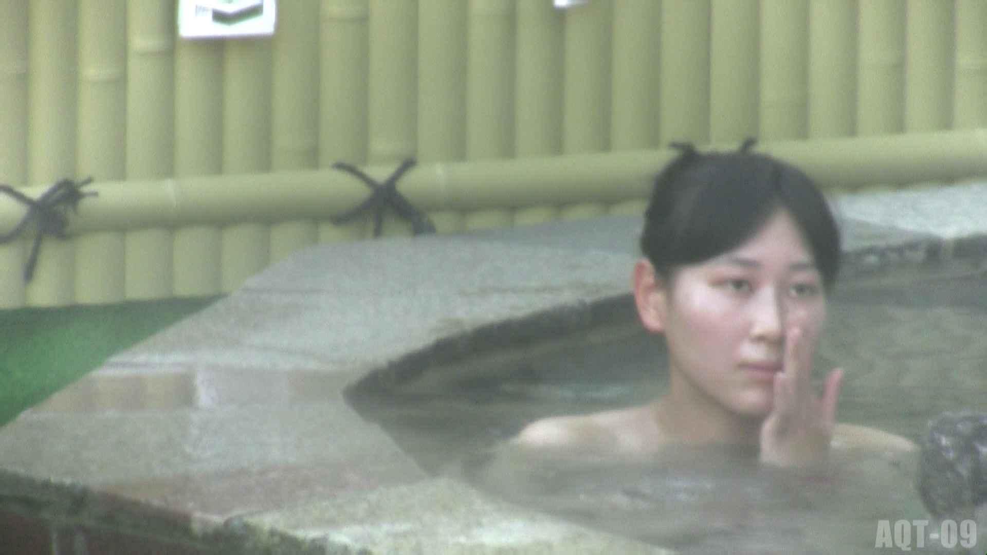 Aquaな露天風呂Vol.785 0 | 0  51連発 41