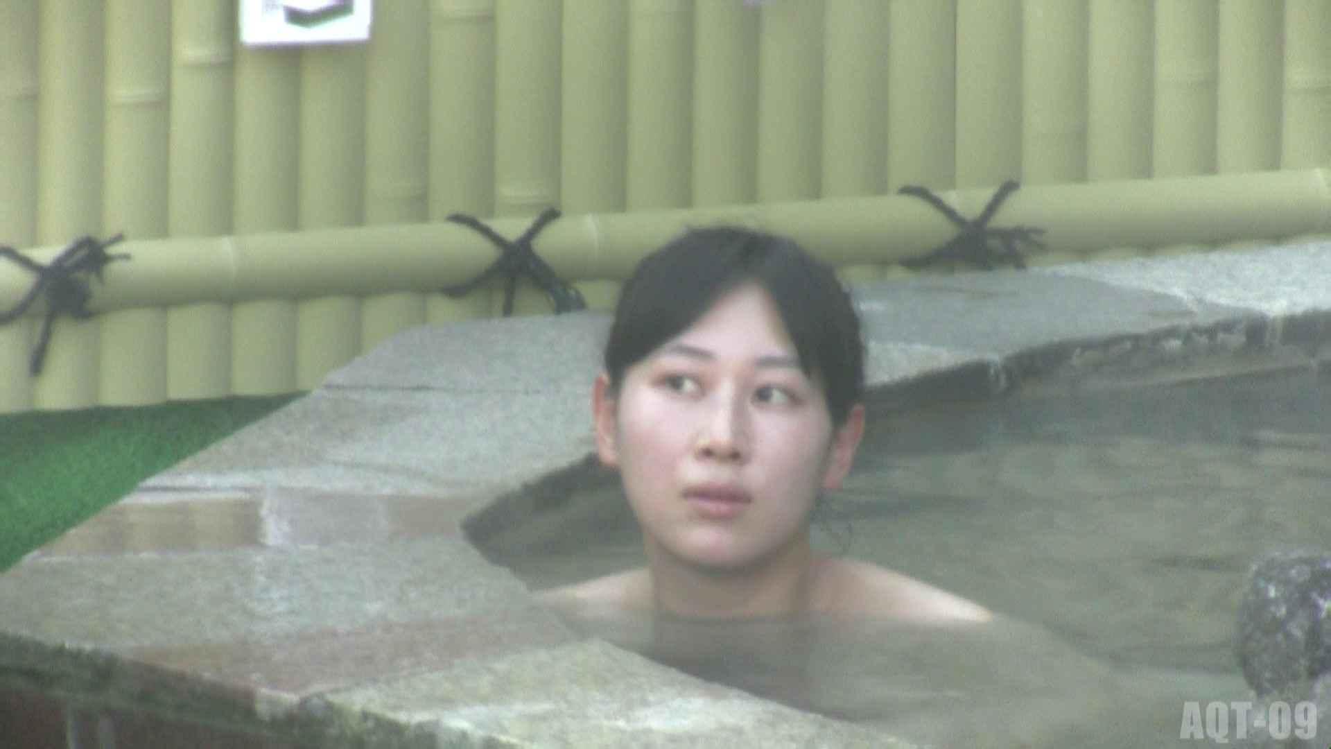 Aquaな露天風呂Vol.785 露天 濡れ場動画紹介 51連発 44