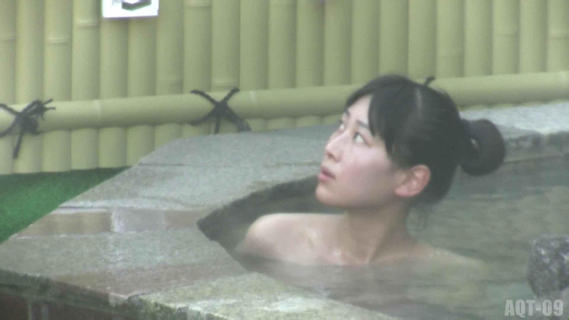 Aquaな露天風呂Vol.785 0  51連発 45