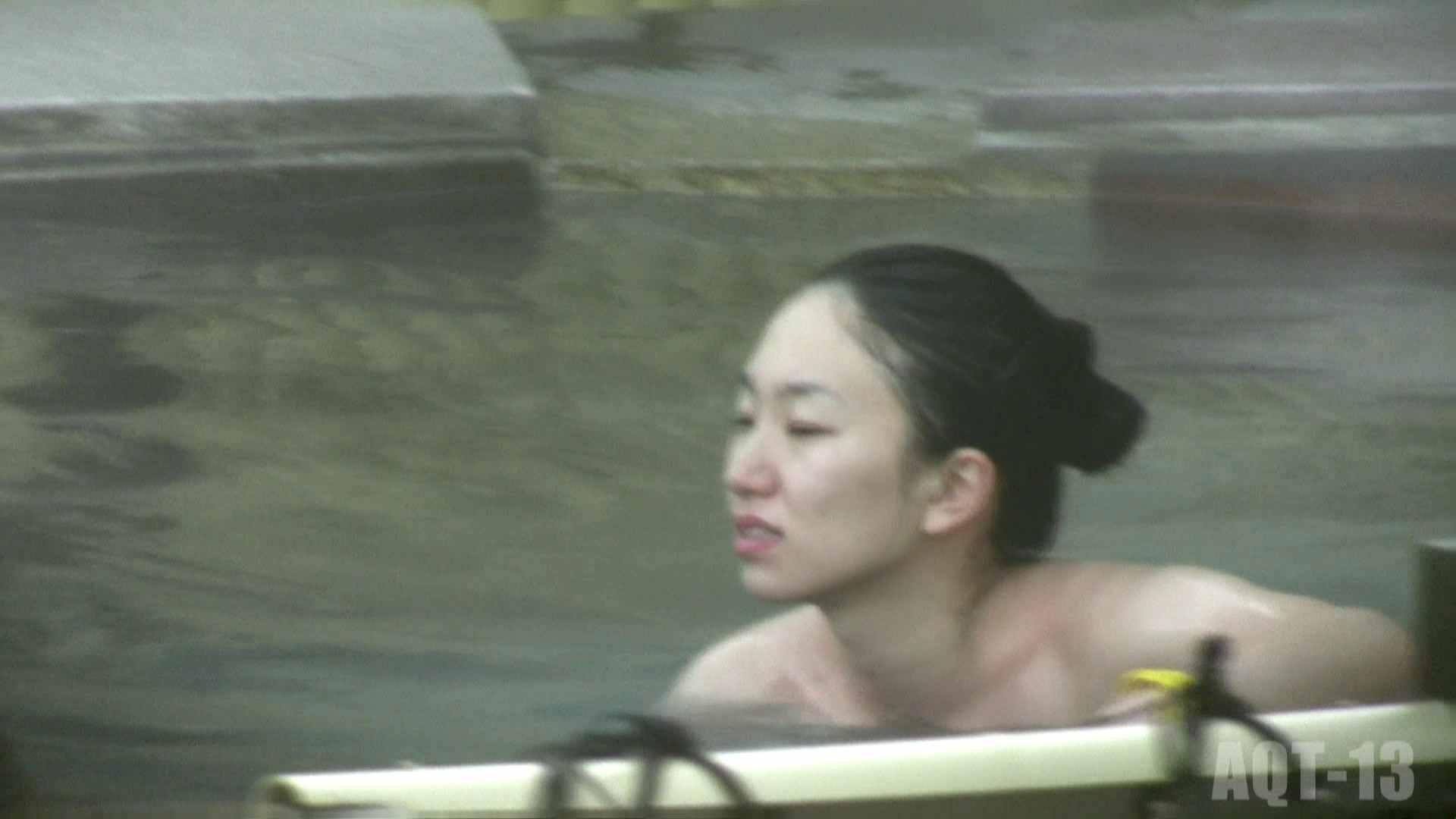 Aquaな露天風呂Vol.818 露天   盗撮大放出  72連発 1