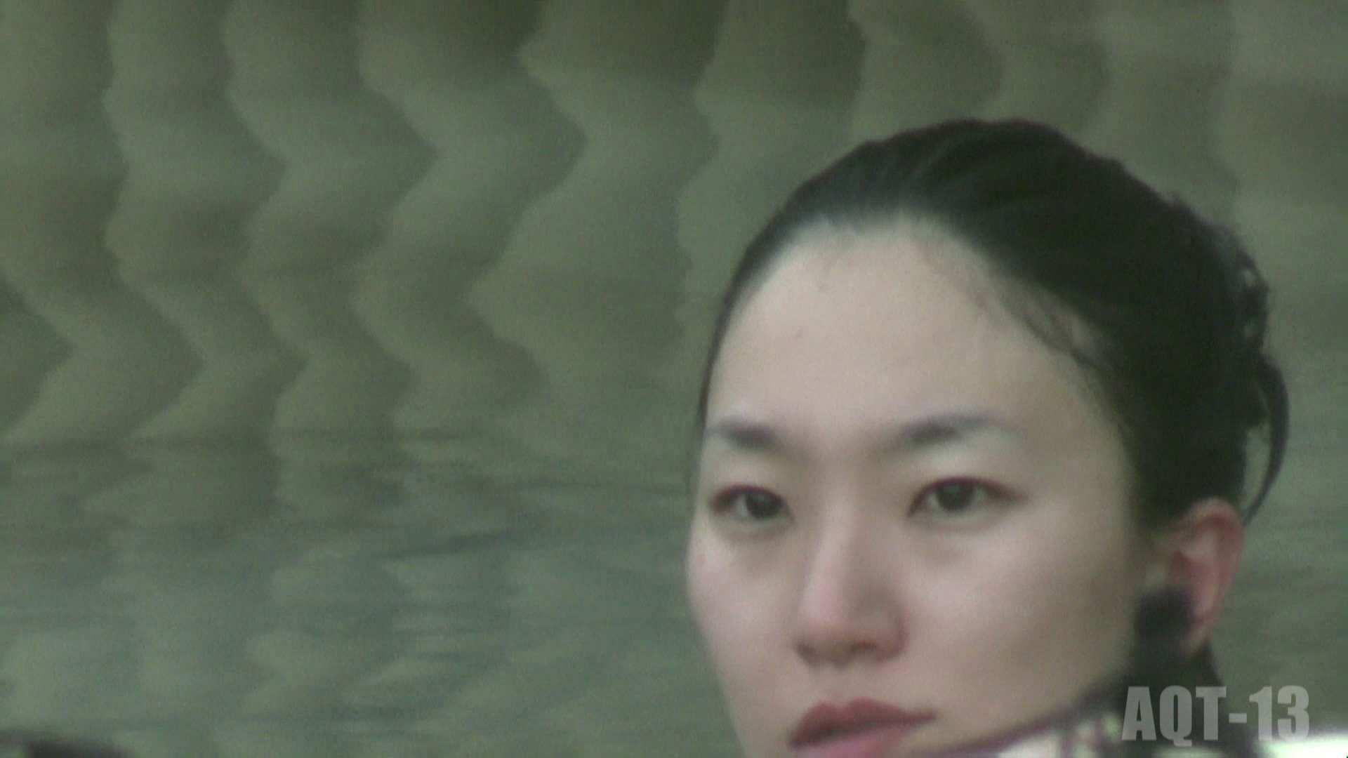 Aquaな露天風呂Vol.818 いやらしいOL おめこ無修正動画無料 72連発 50