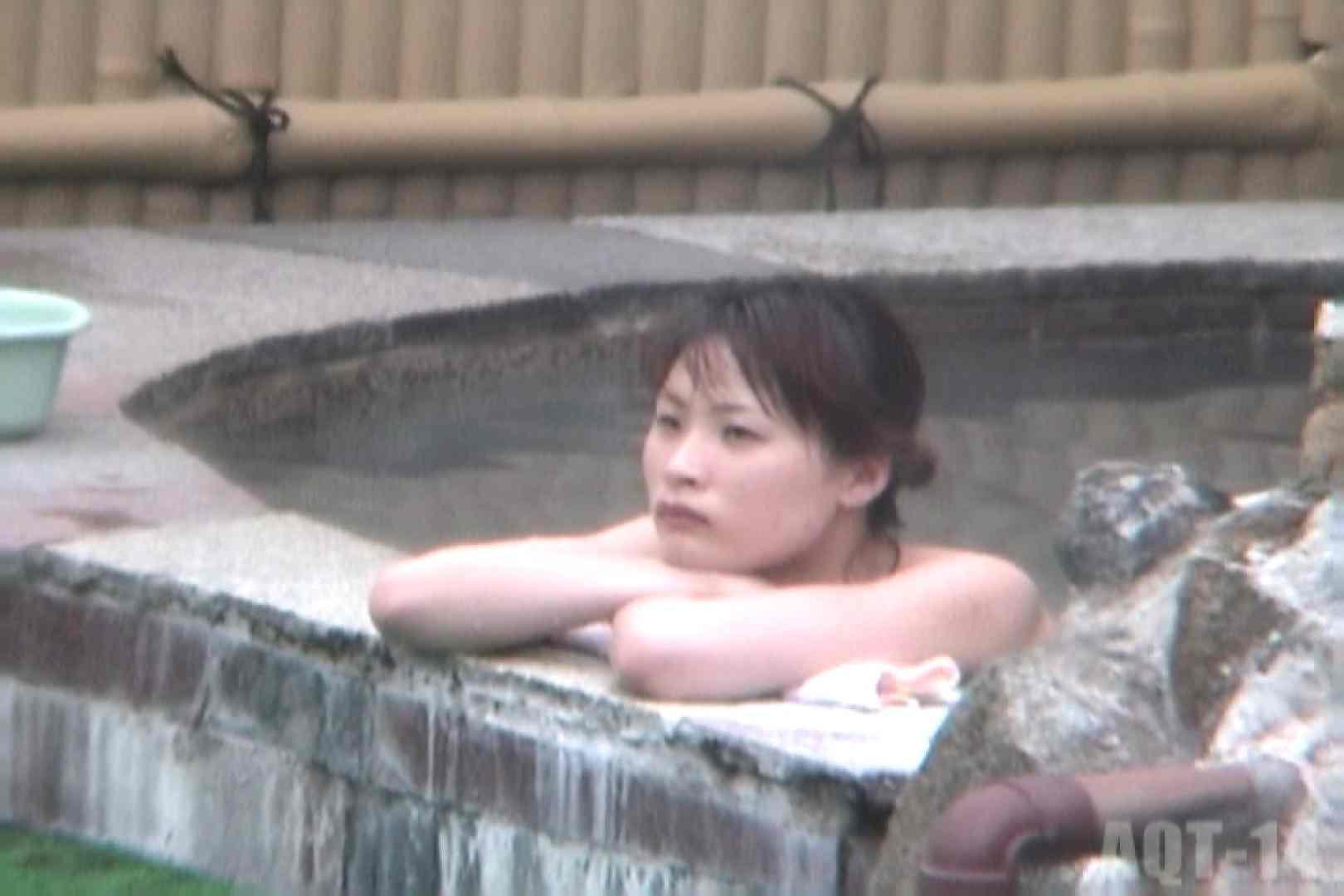 Aquaな露天風呂Vol.822 いやらしいOL   0  98連発 1