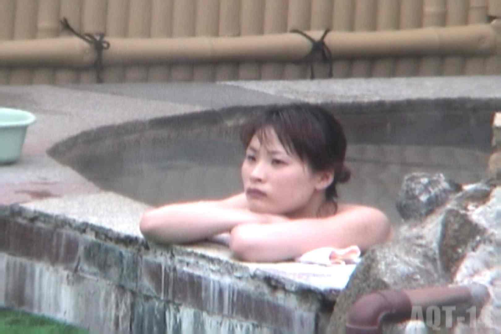 Aquaな露天風呂Vol.822 露天 すけべAV動画紹介 98連発 3