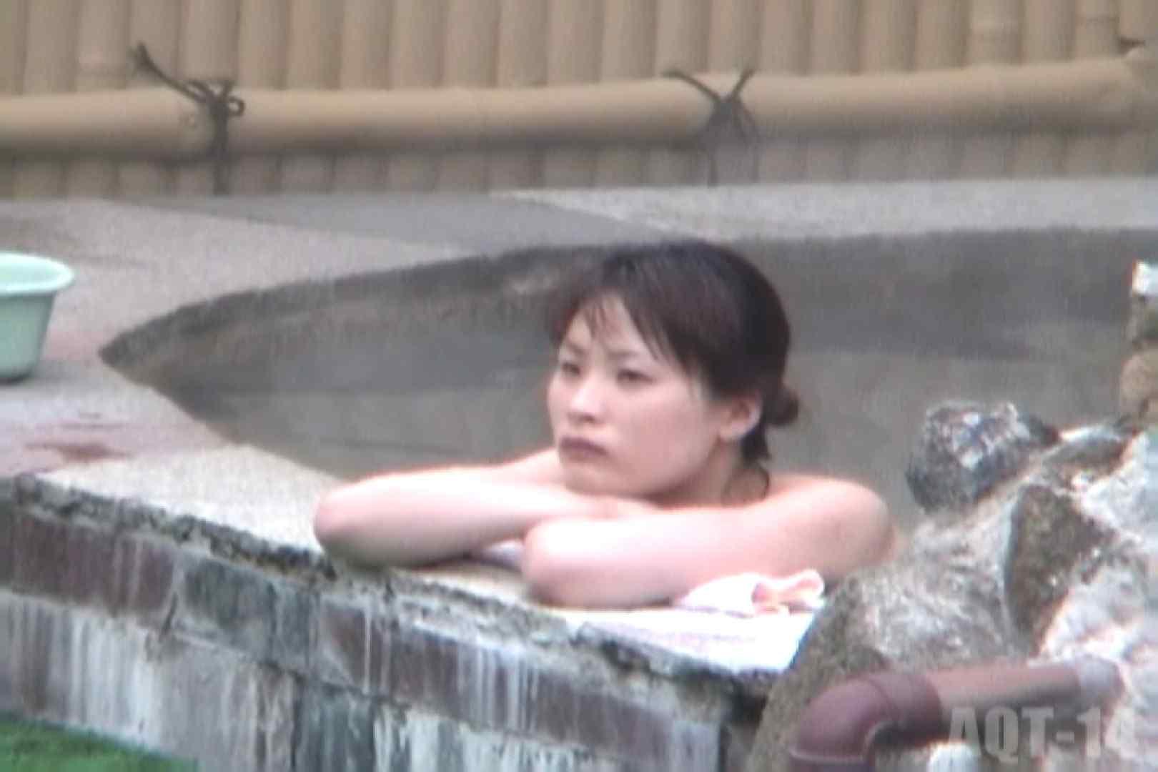 Aquaな露天風呂Vol.822 いやらしいOL  98連発 4
