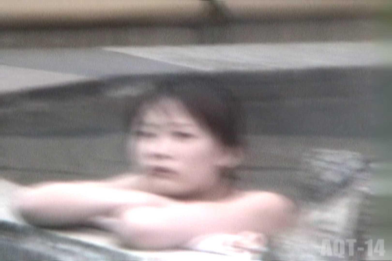 Aquaな露天風呂Vol.822 盗撮大放出 エロ無料画像 98連発 14