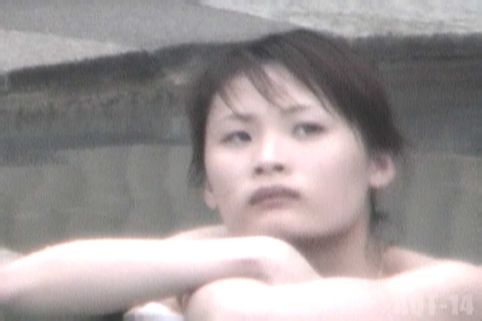 Aquaな露天風呂Vol.822 いやらしいOL  98連発 36
