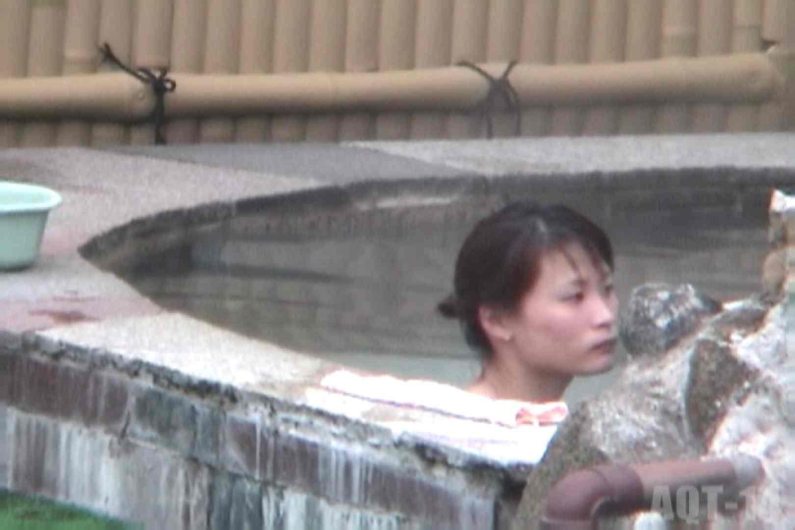 Aquaな露天風呂Vol.822 露天 すけべAV動画紹介 98連発 39