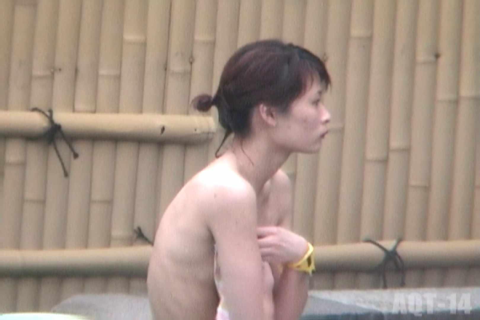 Aquaな露天風呂Vol.822 盗撮大放出 エロ無料画像 98連発 50