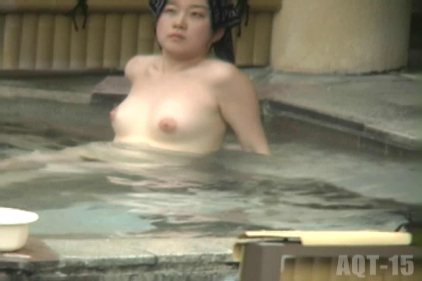 Aquaな露天風呂Vol.833 盗撮大放出 エロ無料画像 77連発 22