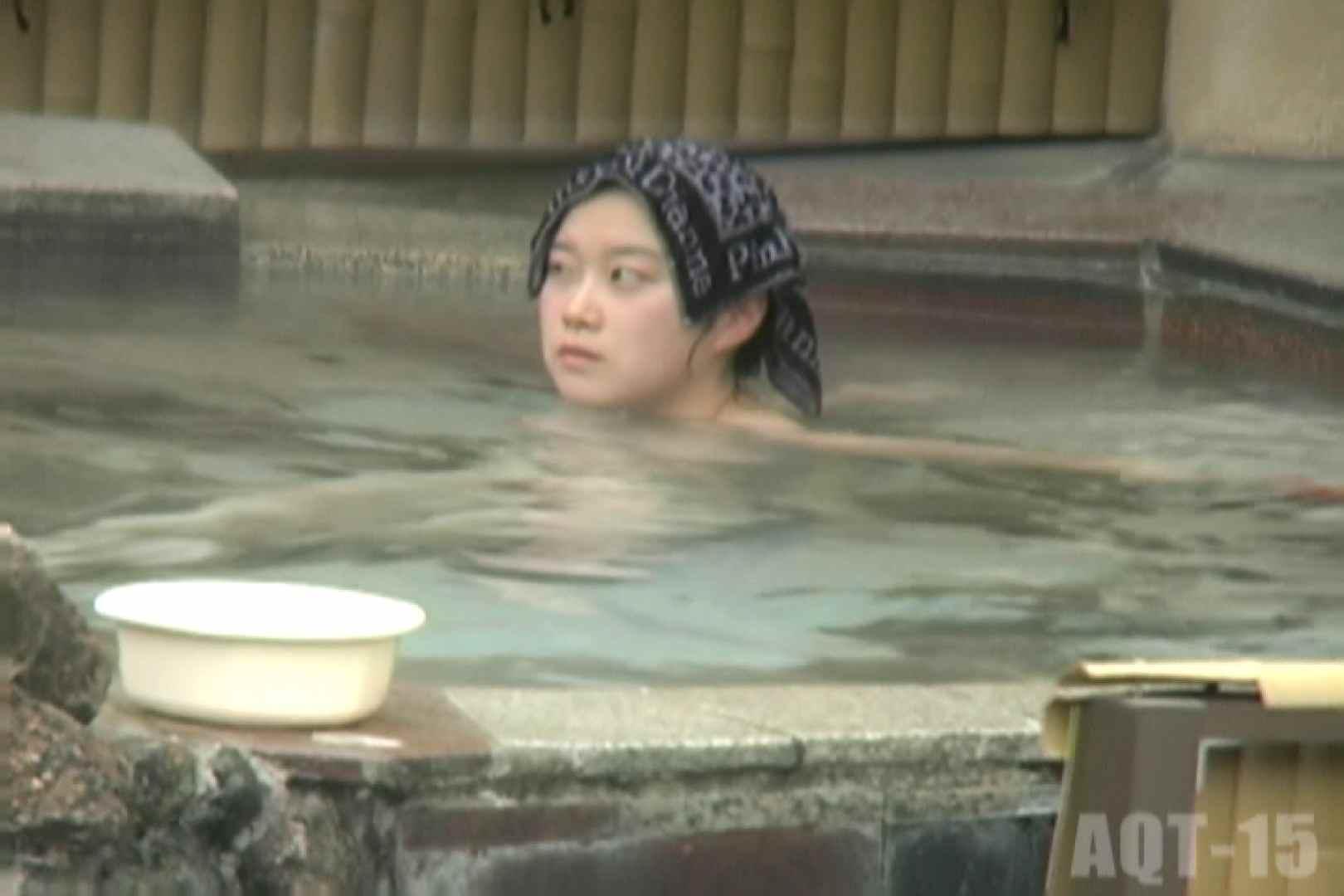 Aquaな露天風呂Vol.833 露天 性交動画流出 77連発 23