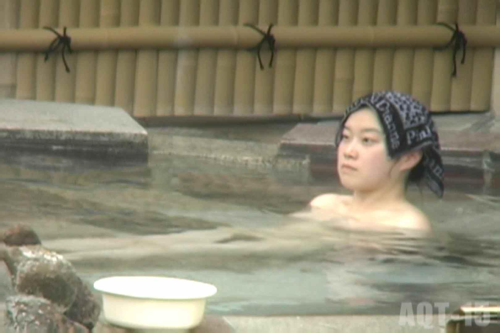 Aquaな露天風呂Vol.833 0 | いやらしいOL  77連発 25