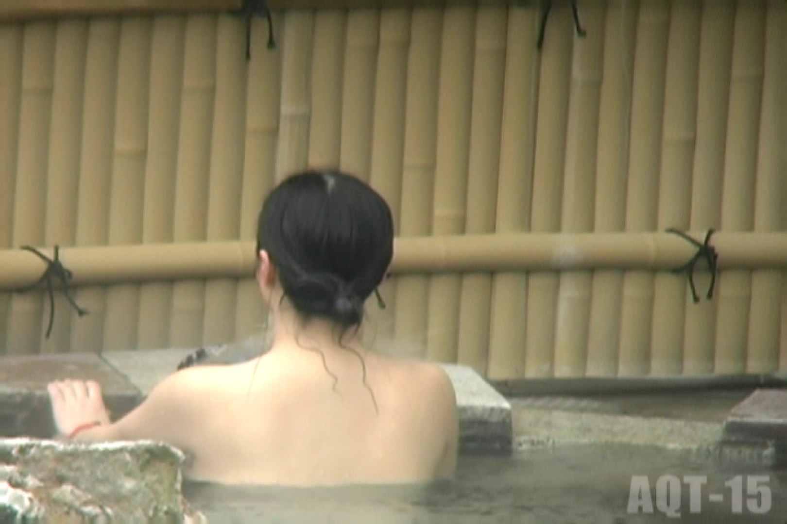 Aquaな露天風呂Vol.833 露天 性交動画流出 77連発 39