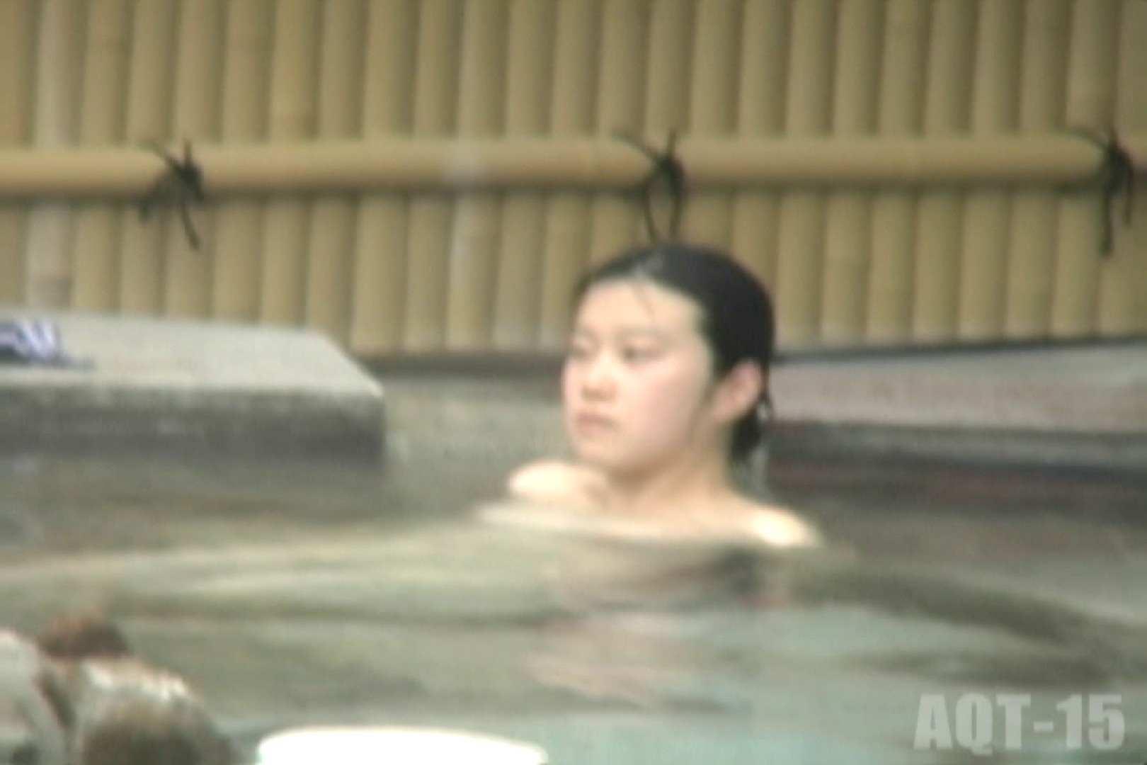 Aquaな露天風呂Vol.833 0 | いやらしいOL  77連発 41