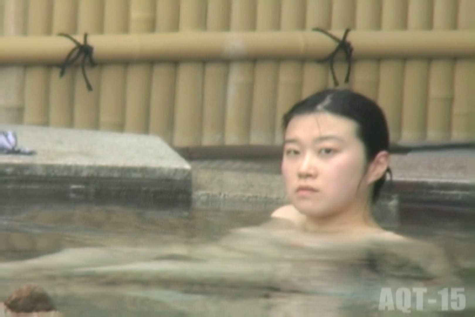 Aquaな露天風呂Vol.833 露天 性交動画流出 77連発 43