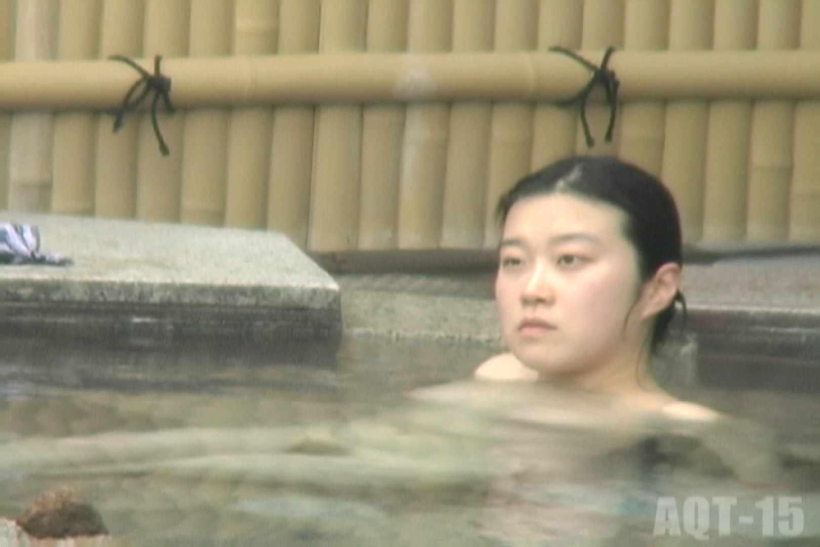 Aquaな露天風呂Vol.833 0  77連発 44