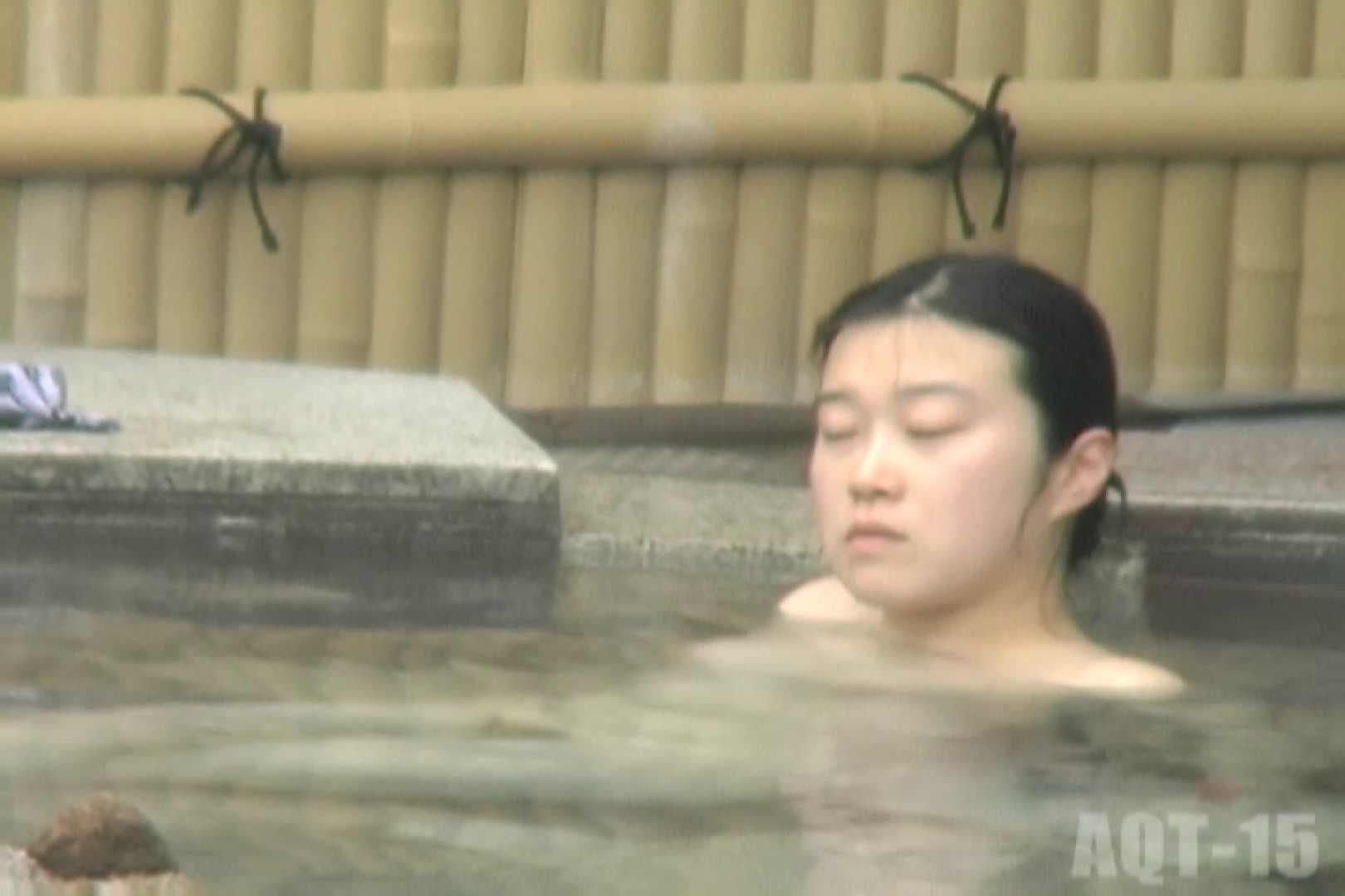 Aquaな露天風呂Vol.833 盗撮大放出 エロ無料画像 77連発 46