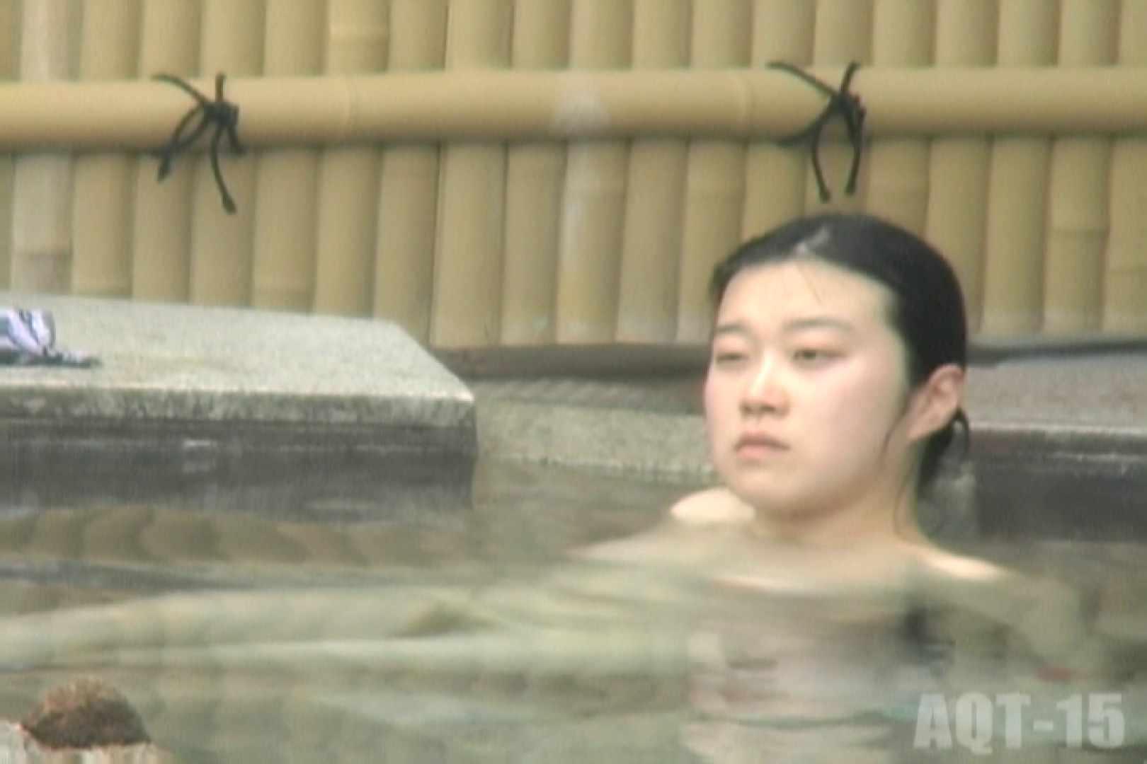 Aquaな露天風呂Vol.833 露天 性交動画流出 77連発 47