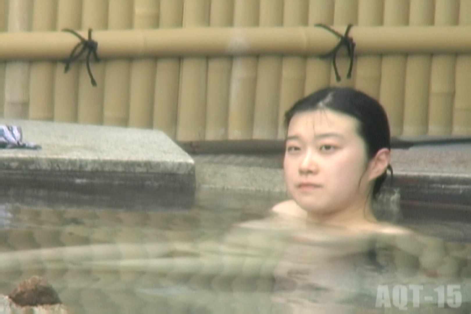 Aquaな露天風呂Vol.833 盗撮大放出 エロ無料画像 77連発 50