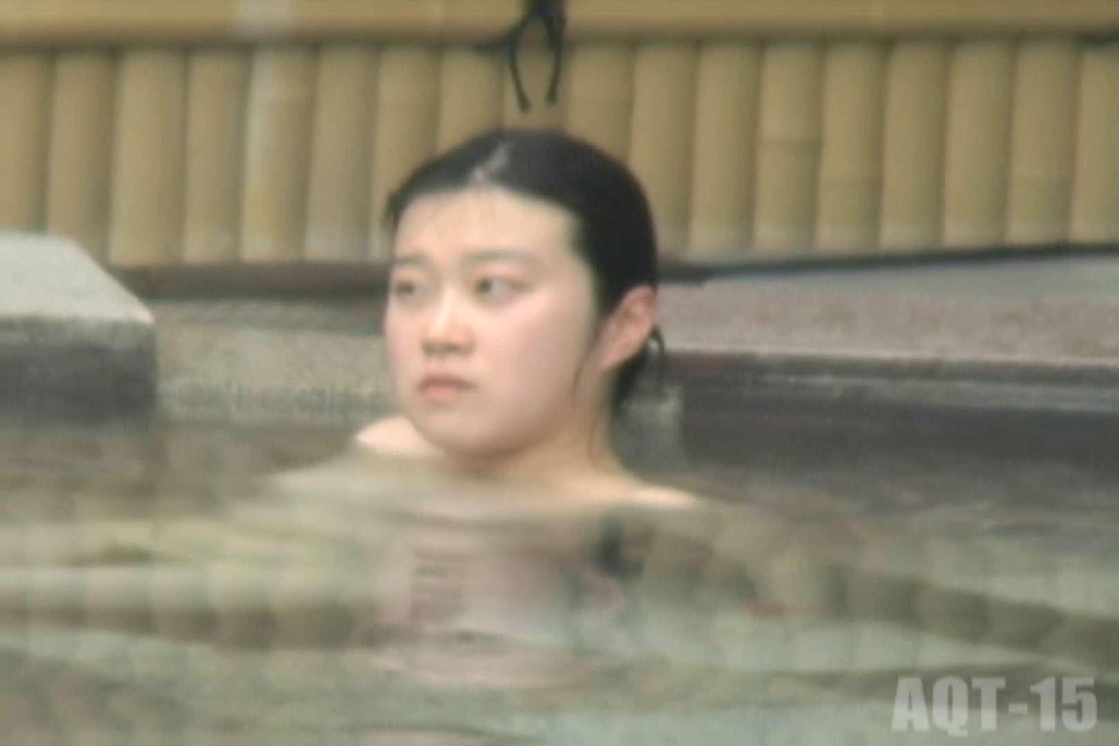Aquaな露天風呂Vol.833 露天 性交動画流出 77連発 51