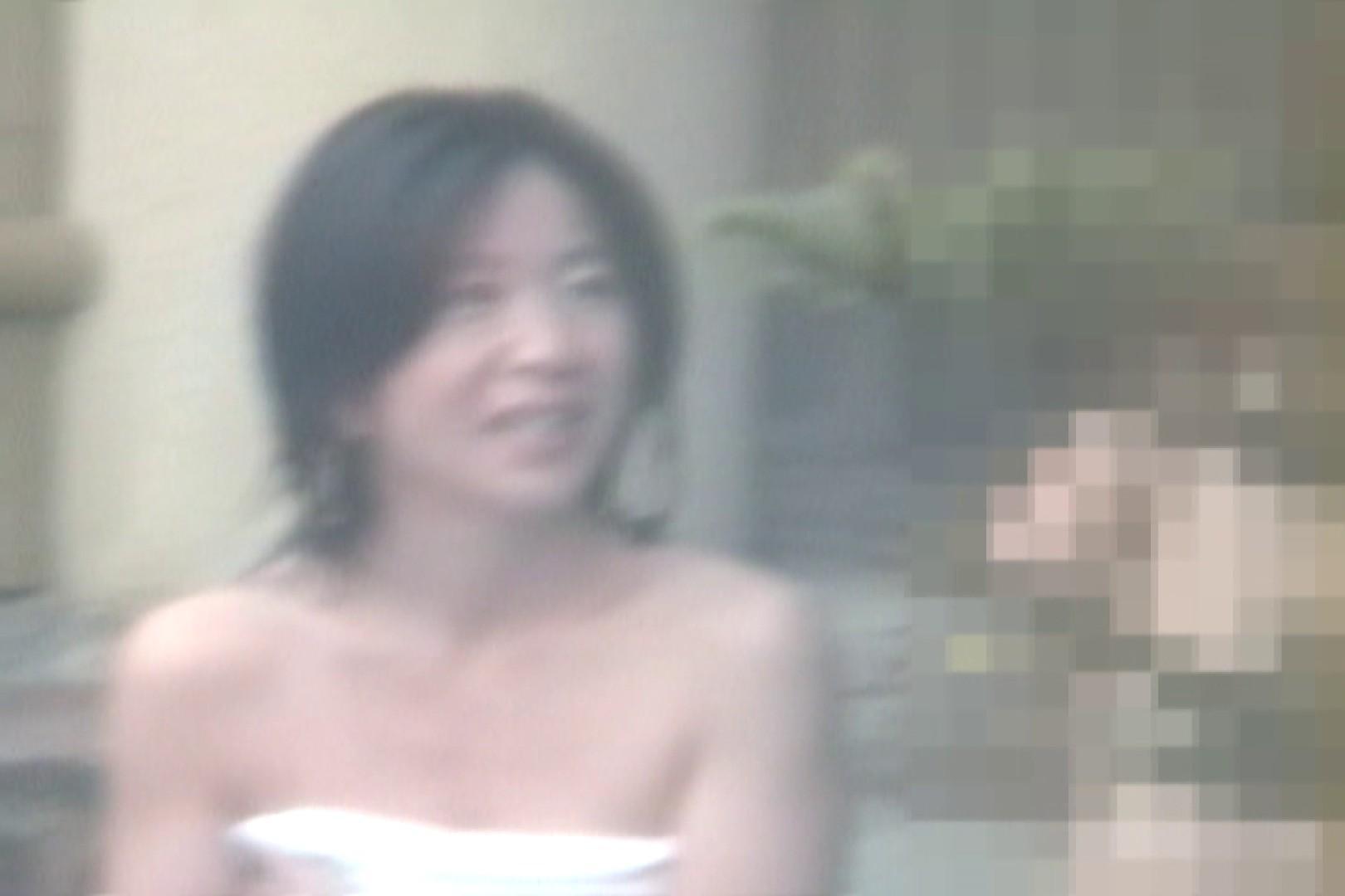 Aquaな露天風呂Vol.841 いやらしいOL 盗撮動画紹介 49連発 7